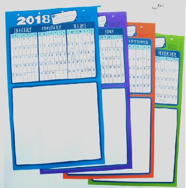 Calendar 2018 – Four page